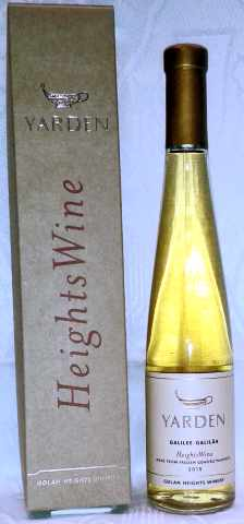 Yarden - Heights Wine (Eiswein / Icewine)