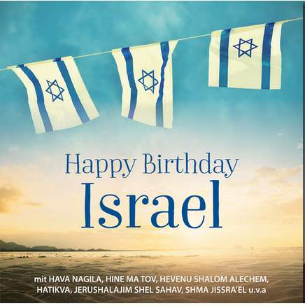 Happy Birthday Israel CD