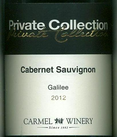 Carmel - Private Collection Cabernet Sauvignon