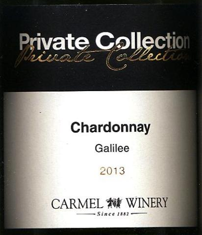 Carmel -  Private Collection Chardonnay