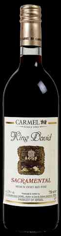 Carmel - Sacramental (King David)