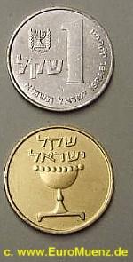 Israelischer Wein Von Israelweinde Münzen Israel