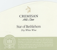 Cremisan - Star of Bethlehem White