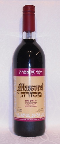 Efrat - Massoret (Kiddush)