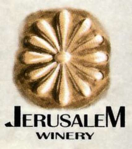 Jerusalem Winery - Roter Traubensaft 1l