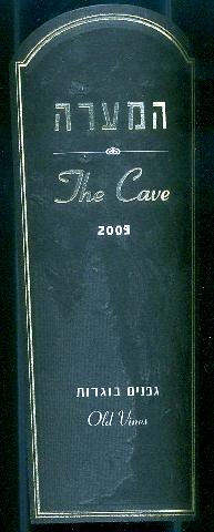 The Cave - Old Vines dry red