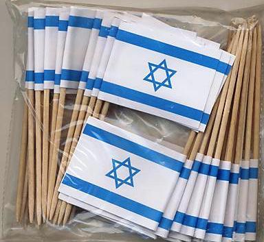 israelischer wein von flaggen. Black Bedroom Furniture Sets. Home Design Ideas