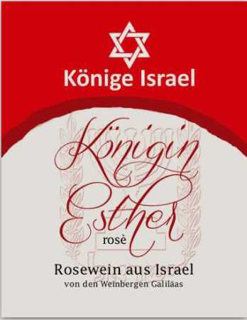 Könige Israels - Königin Esther Rosé