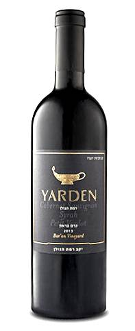 Yarden - Bar'on (Cuveé)