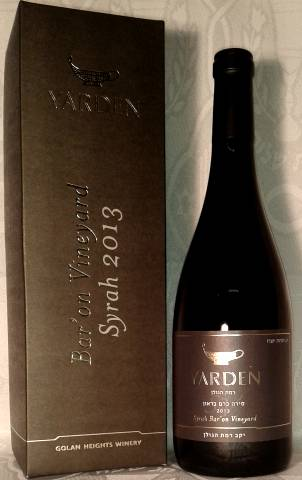 Yarden - Bar'on Single Vineyards Syrah